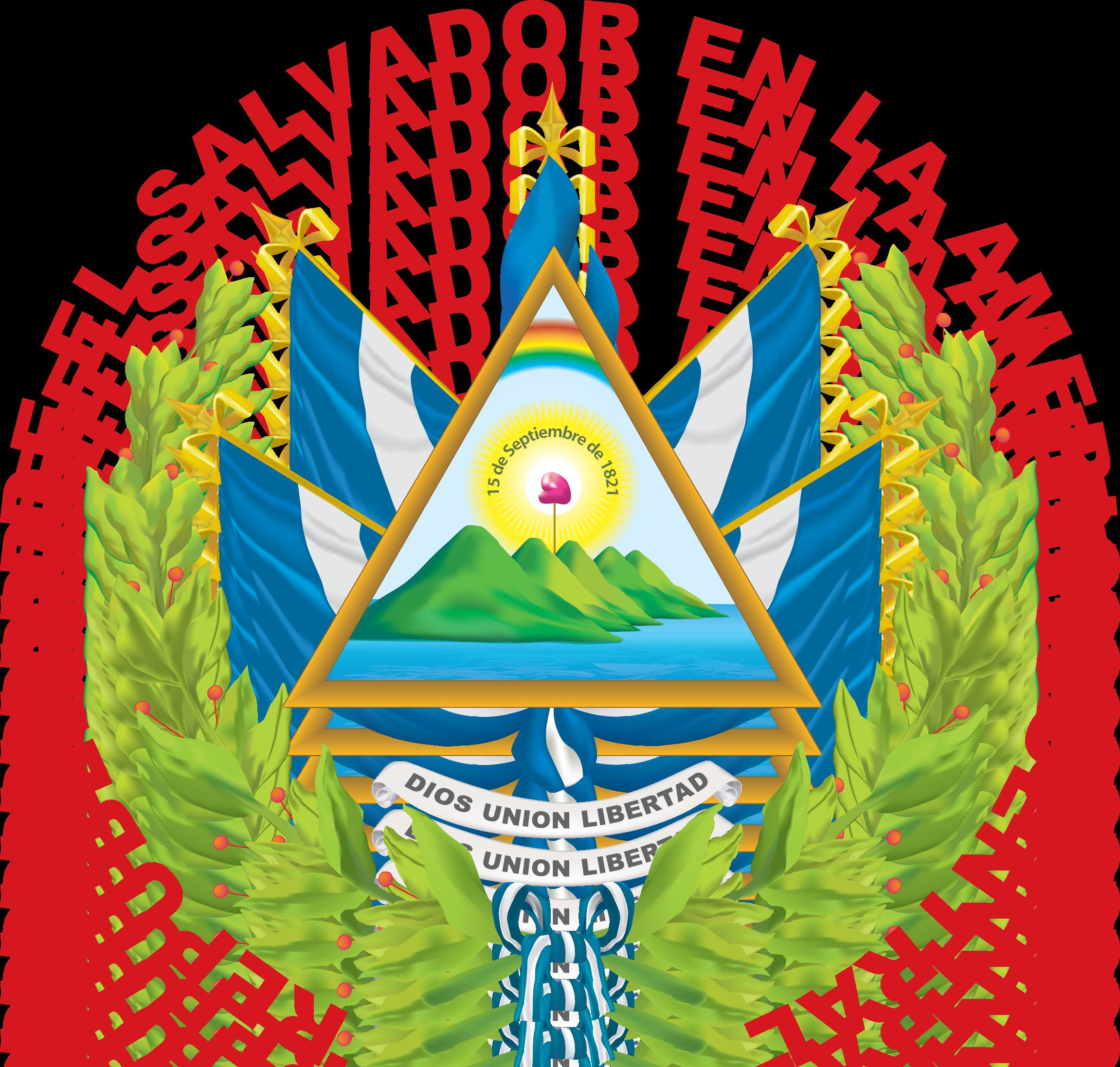 File:Coats of arms of El Salvador.png.