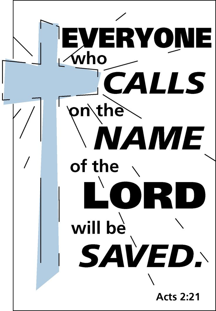 Gods of Salvation Clip Art.