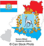 Samara Vector Clip Art EPS Images. 30 Samara clipart vector.