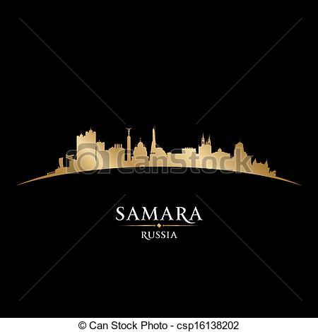 Vector Clipart of Samara Russia city skyline silhouette black.