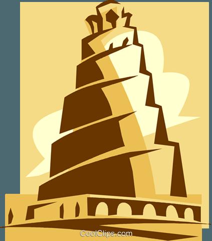 Great Mosque, Samara Royalty Free Vector Clip Art illustration.