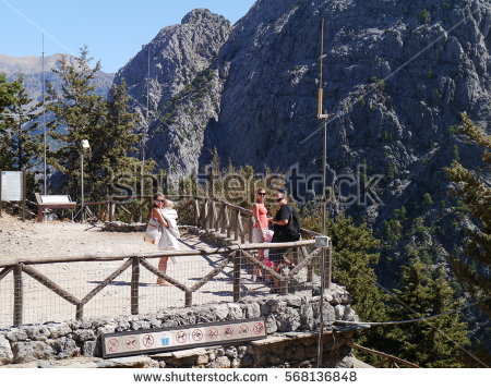 Samaria Gorge Stock Photos, Royalty.