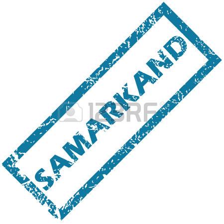 177 Samarkand Stock Illustrations, Cliparts And Royalty Free.