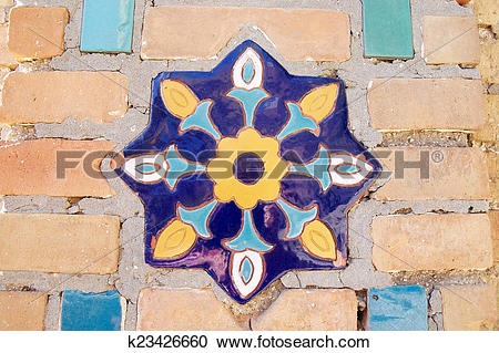 Stock Photography of Samarkand k23426660.