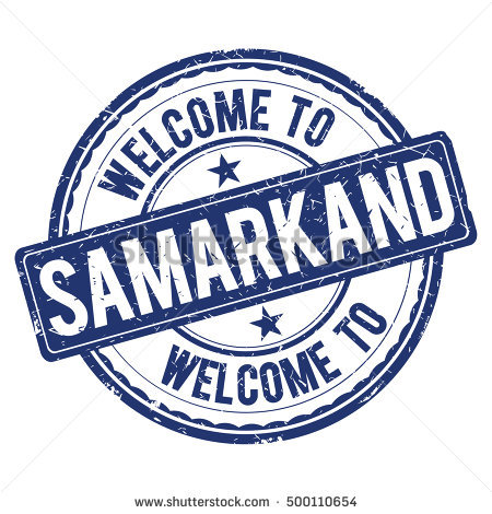 Samarkand Stock Vectors, Images & Vector Art.