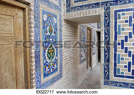 Picture of Uzbekistan, Samarkand, the Registan, Ulugh Beg Madrasah.