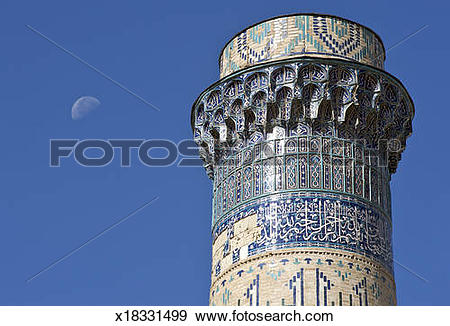 Stock Photograph of Bibi Khanym Mosque, Samarkand, Uzbekistan.