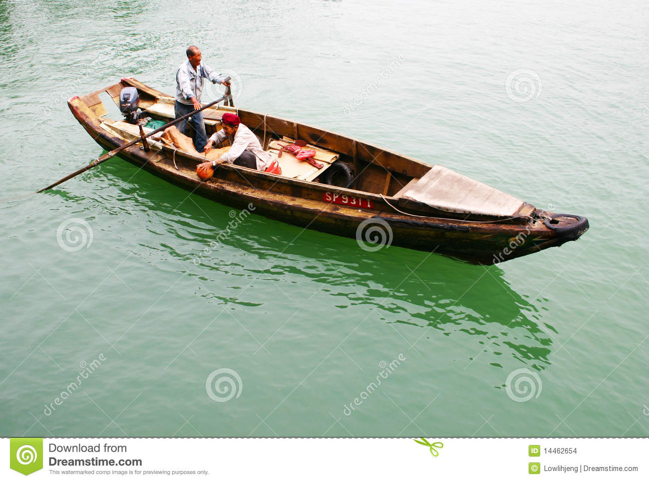 Sampan Stock Photos, Images, & Pictures.