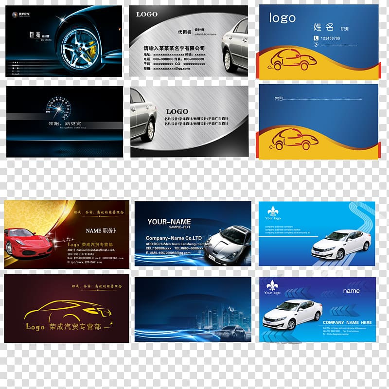 Advertisement templates, Business card CorelDRAW, business.