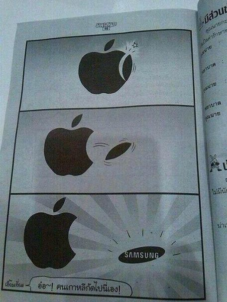 The origins of Samsung\'s logo.. and its relation to Apple.