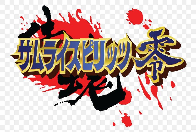 Logo The King Of Fighters \'96 Samurai Shodown V The King Of.