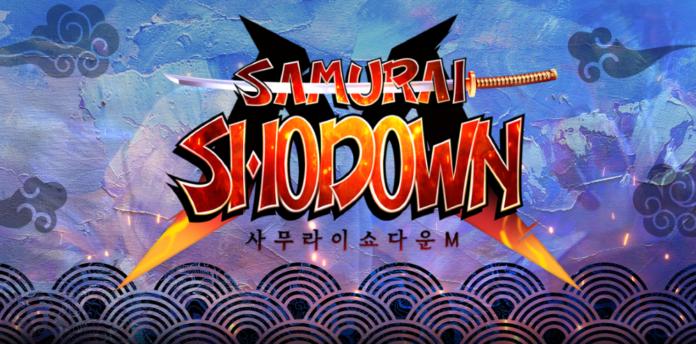 Samurai Shodown M.