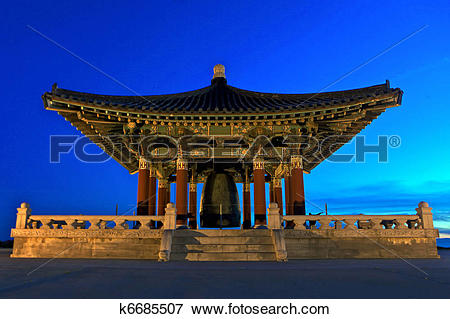 Picture of Tourist Monument Korean Friendship Bell in San Pedro.