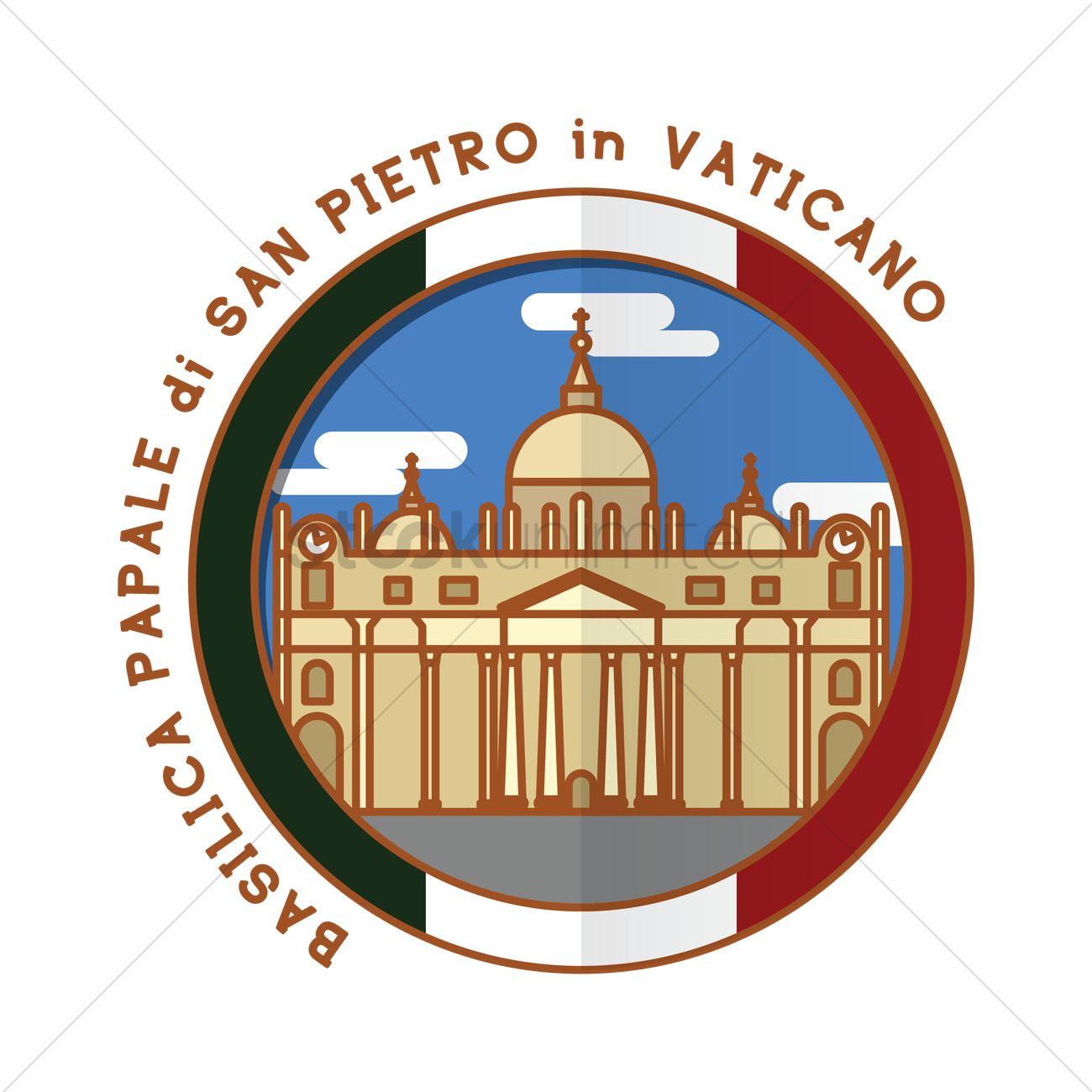Basilica papale di san pietro in vaticano Vector Image.