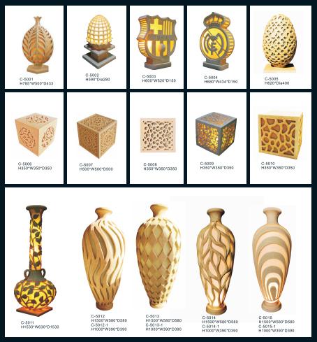 Sandstone lantern clipart #1