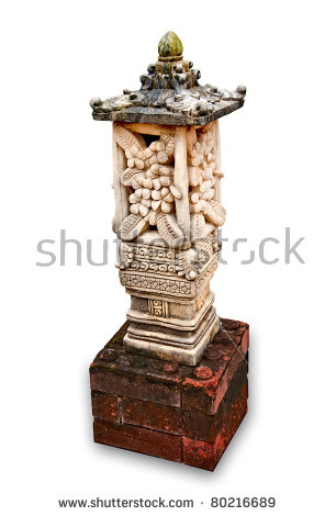 Stone Lanterns Stock Photos, Royalty.