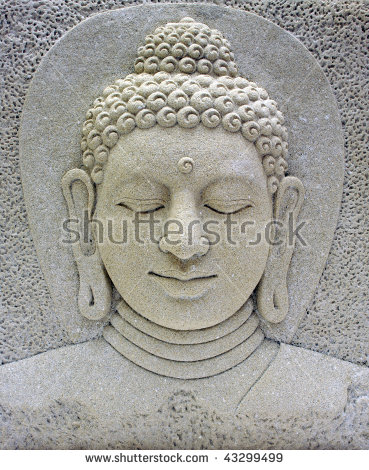 Close Up Of A Sandstone Look, Buddha Face, Plaque. Mass Produced.