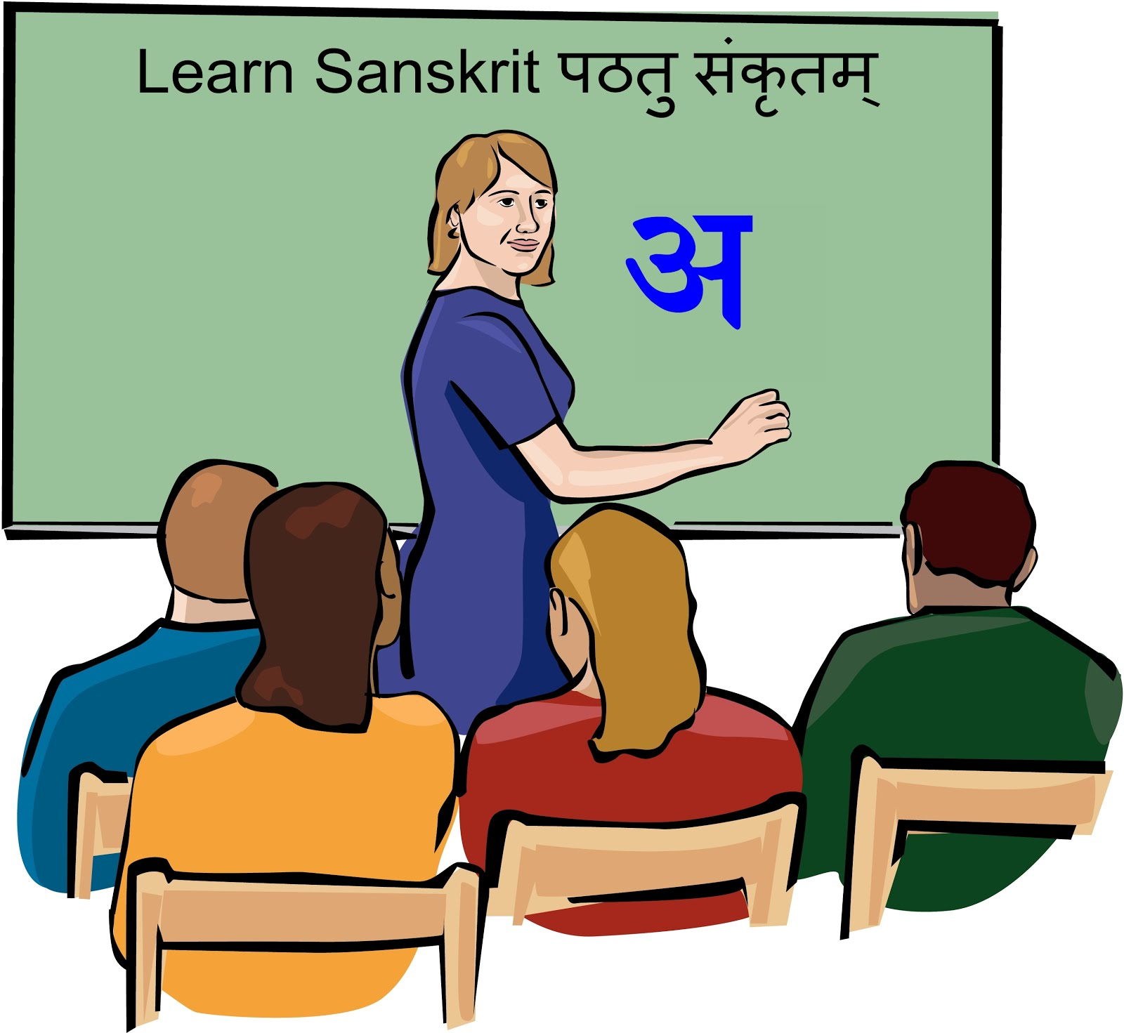 Tamil teacher clipart.