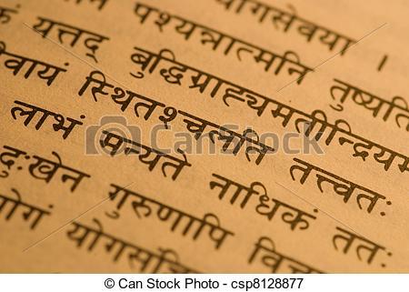 Sanskrit Clipart.