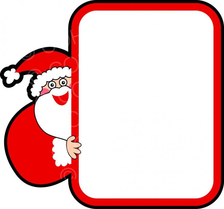 Free Christmas Santa Border Clip Art.
