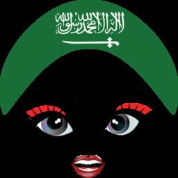 Pretty Saudi Girl Smiley Emoticon Clipart.