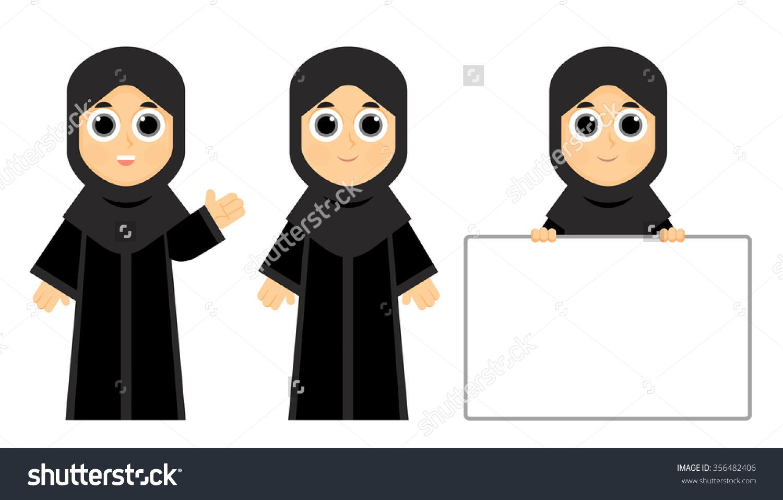 Arab Woman Stock Vector 356482406.