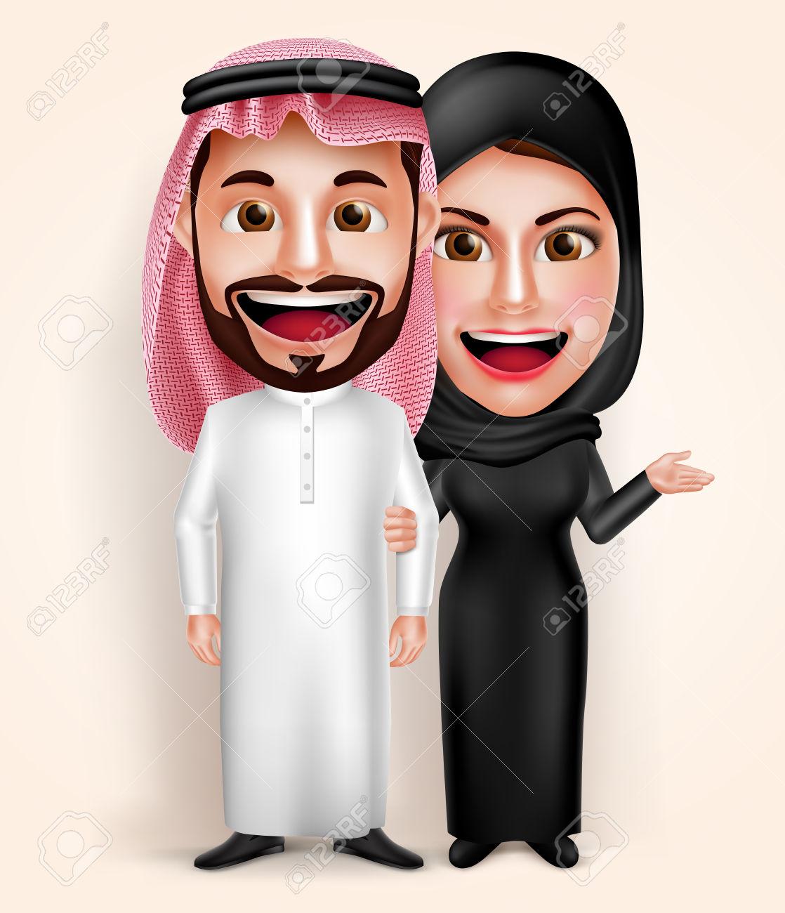 4,617 Arab Man Stock Vector Illustration And Royalty Free Arab Man.