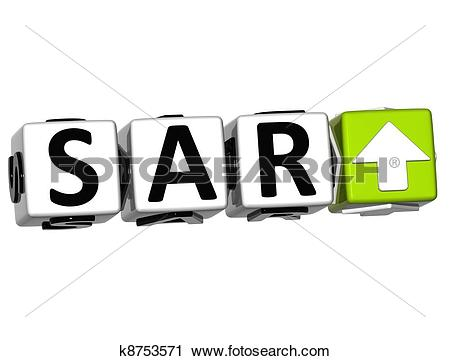 Clipart of Currency SAR rate concept symbol button on white.