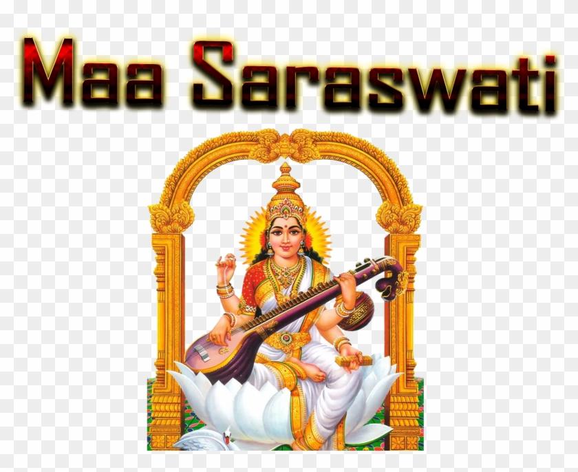 Saraswati Puja 2019 Png Pic.