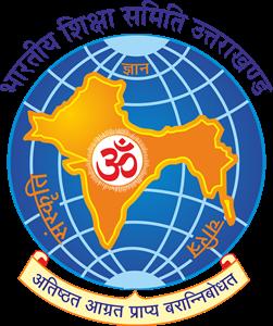 Search: Sarva Shiksha Abhiyan Logo Vectors Free Download.