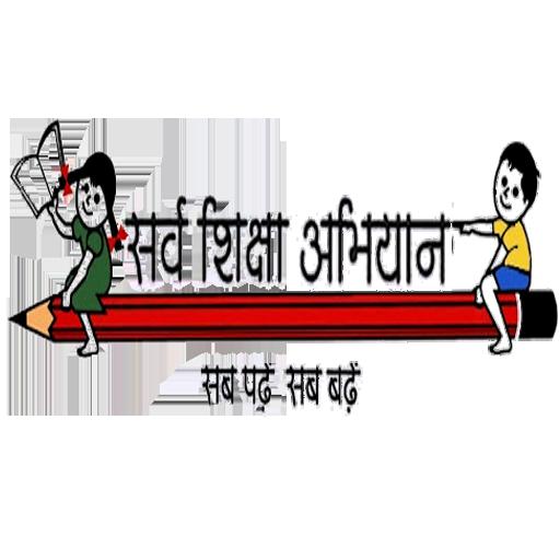 Sarva Shiksha Abhiyan Logo Png Vector, Clipart, PSD.