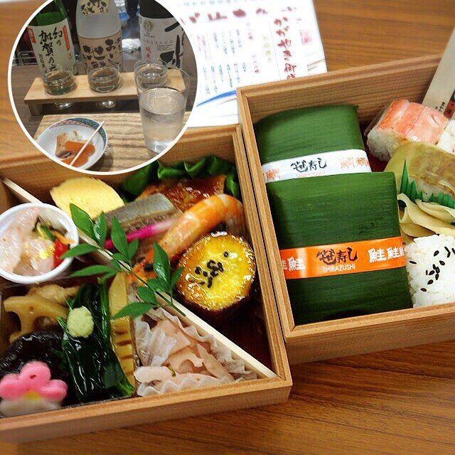 1000 ideias sobre Sake Sushi no Pinterest.