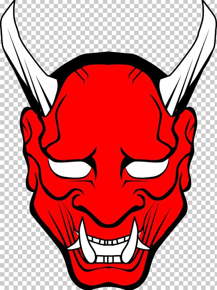 Lucifer Devil Satan PNG, Clipart, Art, Black And White, Clip.