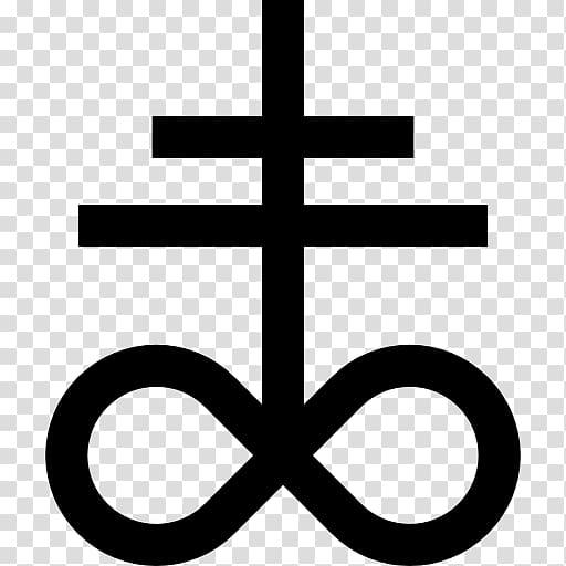 Church of Satan Satanism Symbol Religion, symbol transparent.