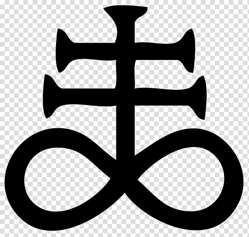 The Satanic Bible Satanism Cross of Saint Peter Christian.