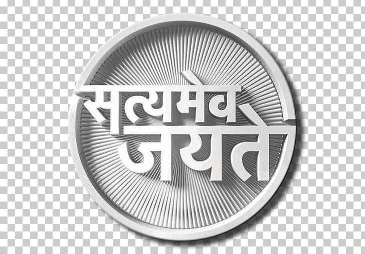 Television Show Satyamev Jayate PNG, Clipart, Aamir Khan.