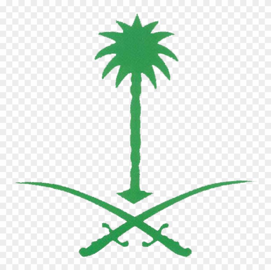 Emblem Of Saudi Arabia Png.