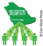 Saudi arabia Illustrations and Clip Art. 5,707 Saudi arabia.