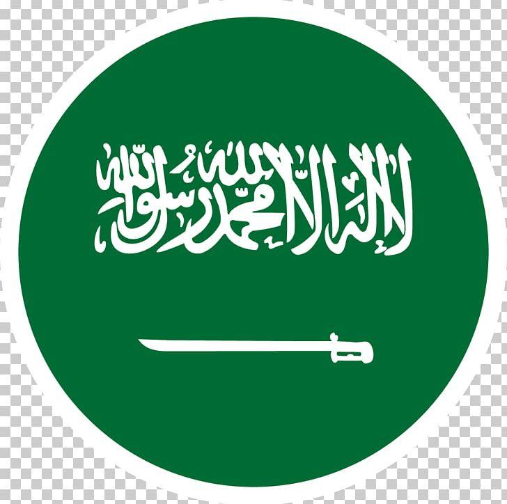 Flag Of Saudi Arabia Najd National Flag Sultanate Of Nejd.