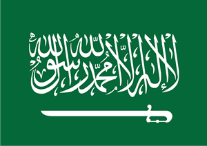 saudi arabia flag Logo Vector (.EPS) Free Download.