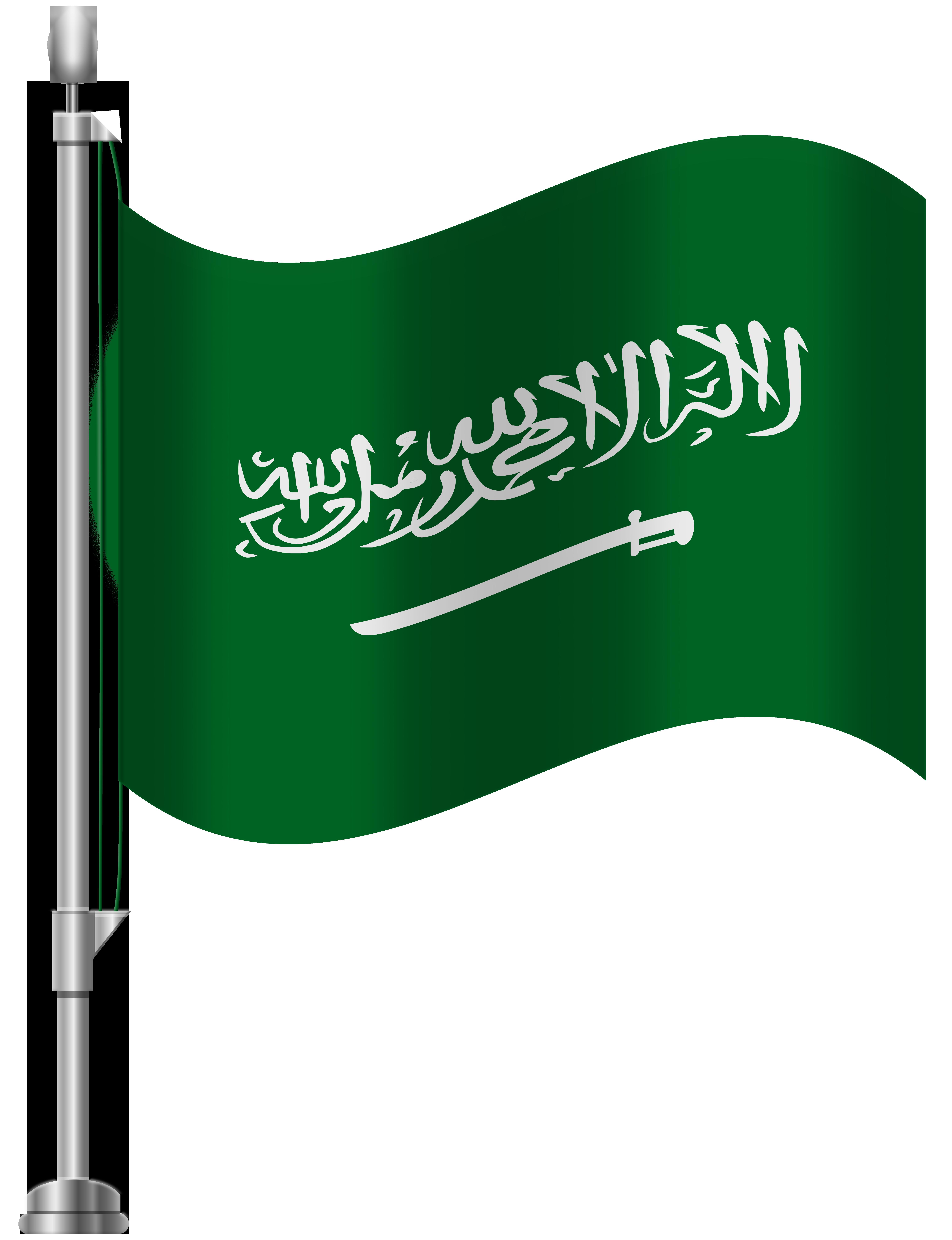 Saudi Arabia Flag PNG Clip Art.