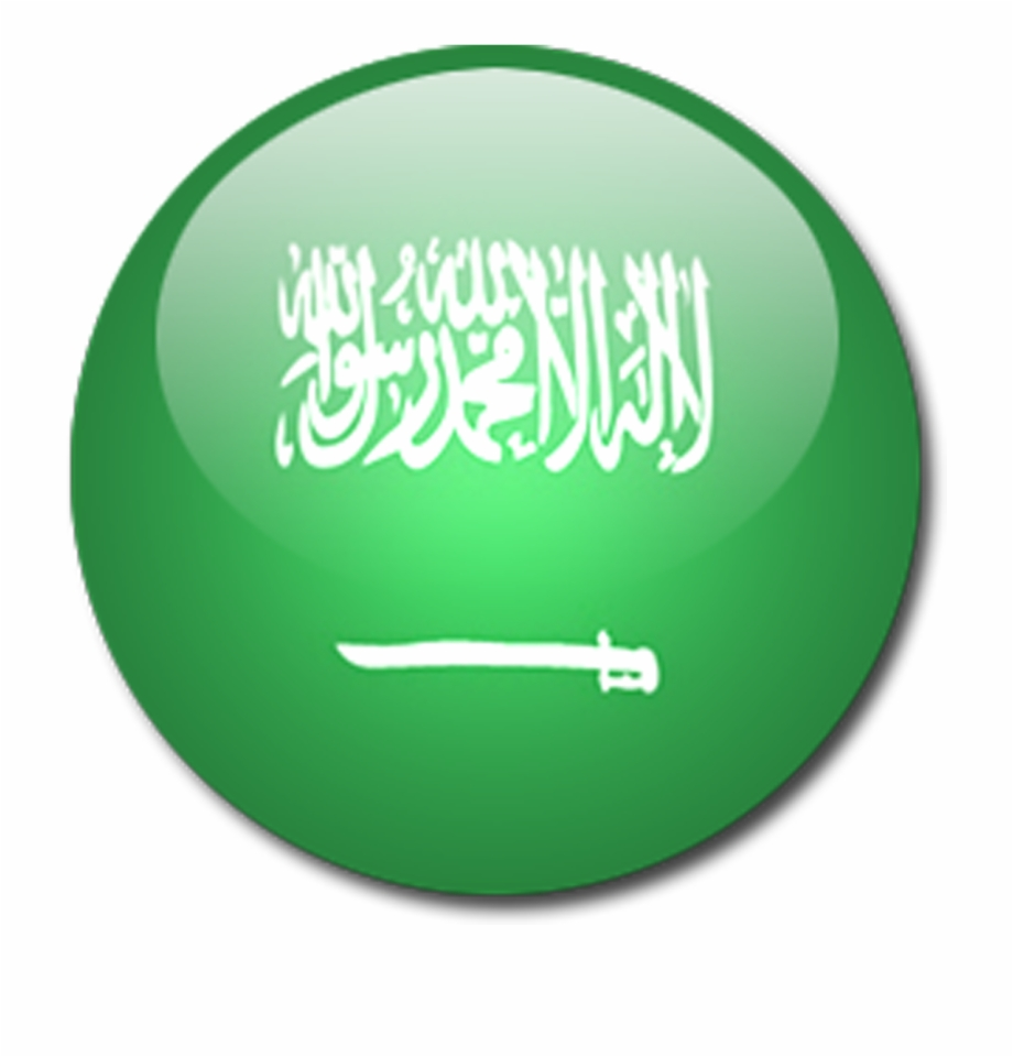Saudi Arabic Flag Graphics Picture.