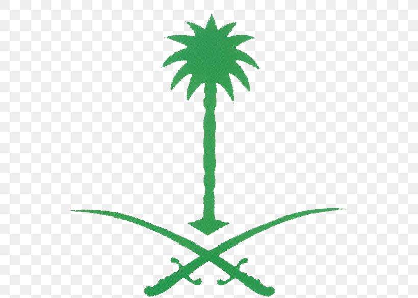 Emblem Of Saudi Arabia Clip Art, PNG, 597x585px, Saudi.