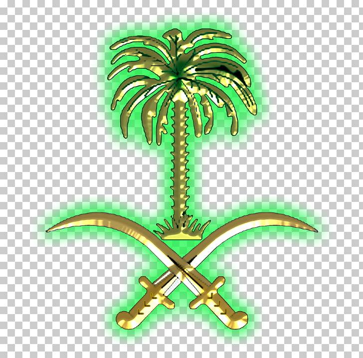 Emblem of Saudi Arabia Symbol Telecommunication GPT Special.