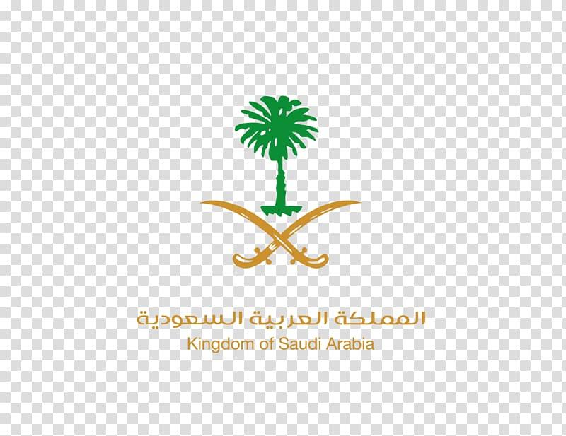 Kingdom of Saudi Arabia, Riyadh Jeddah United Arab Emirates.