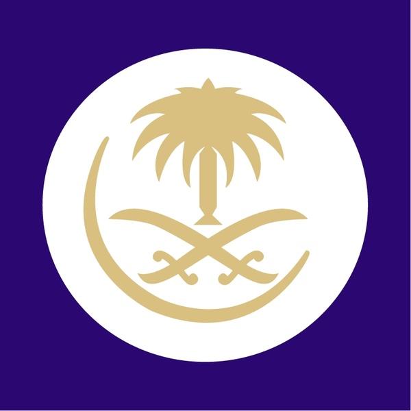 Saudi arabian airlines Free vector in Encapsulated.