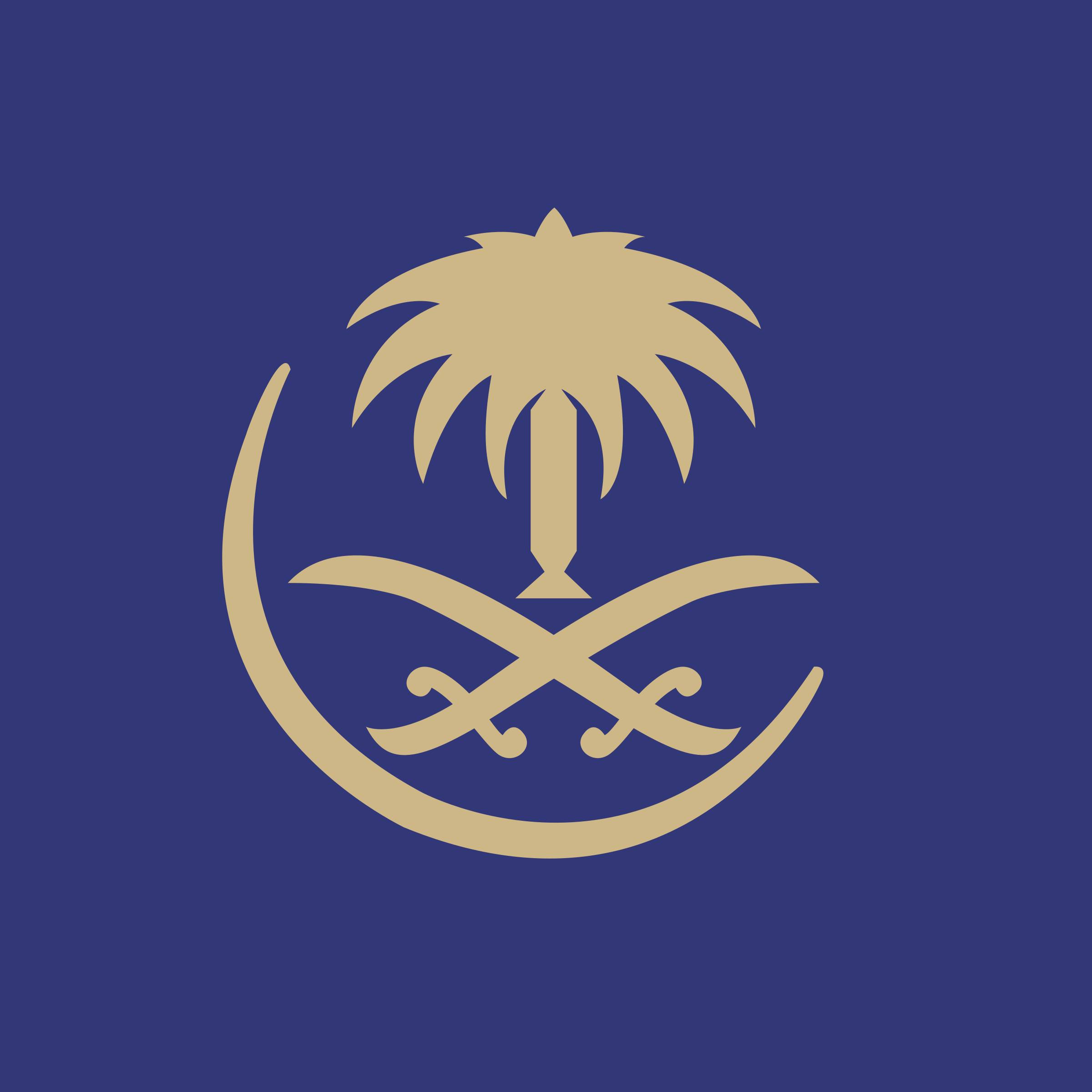 Saudi Arabian Airlines Logo PNG Transparent & SVG Vector.
