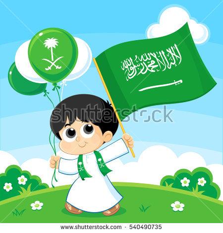 Saudi Family Stock Photos, Royalty.