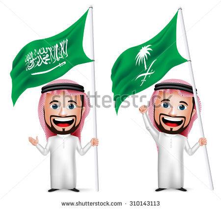 Saudi Arabia Flag Stock Images, Royalty.