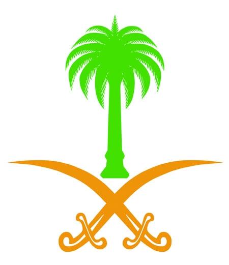 Saudi Arabia condemns passage of US 9/11 law.